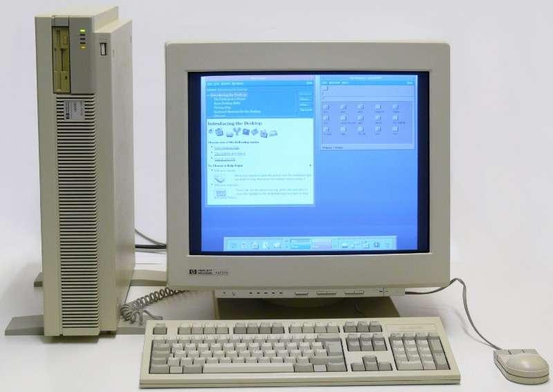 image of a UNIX System V